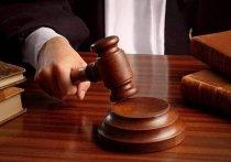 Высокопоставленного полицейского начальника обвинили в мошенничестве с земельным участком