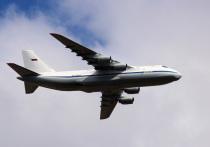 Еще два самолета доставили в Армению миротворцев и бронетехнику