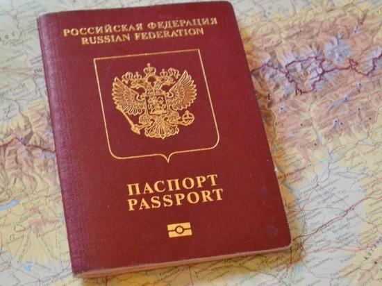 Как в Германии дистанционно оформить документы на российский загранпаспорт, если старый просрочен