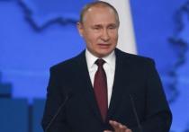 Путин пошутил на совещании с военными: «Вы меня боитесь?»