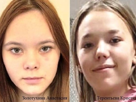 Две 15-летние девочки пропали в Забайкалье
