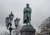 Мы часто назначаем встречи у памятника Пушкину на одноименной площади