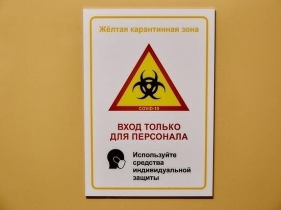 Хроники коронавируса: главное в Тверской области к 16 ноября