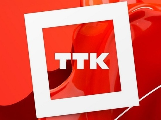ТТК прокомментировал частые сбои в работе интернет-связи