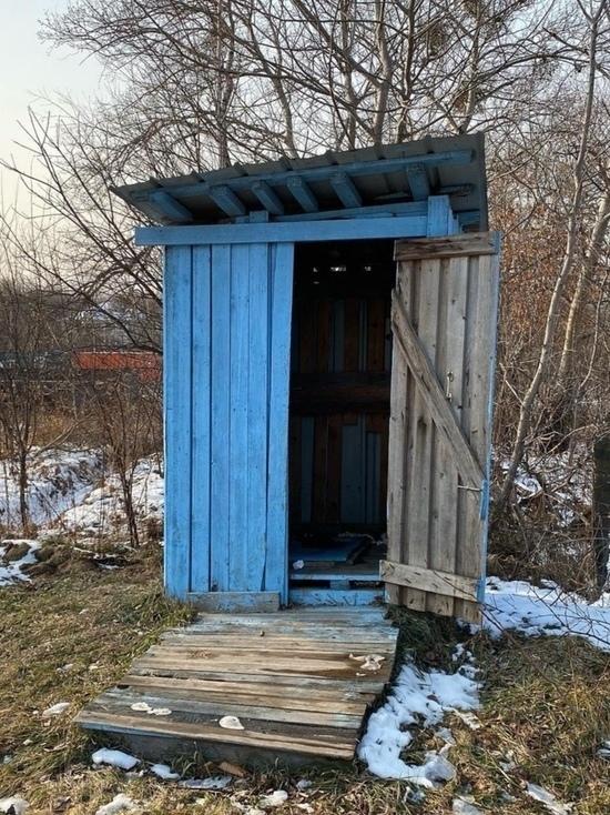 Туалет построим сами: власти Хабаровского района запретили жителям собирать деньги на общественную уборную