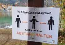Германия: Федеральное правительство требует более строгих ограничений на контакты