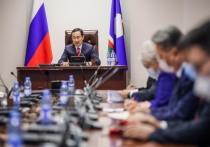 Глава Якутии поручил кабмину обратить внимание на нацпроекты и инвестпрограмму