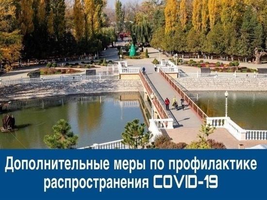 В Карачаево-Черкесии ввели дополнительные меры противодействия Covid-19