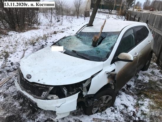 В Костино пьяный водитель врезался в забор