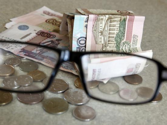 "e5d687025239cb299b8a3292e0dc3396 - Экономист предупредил о ""возможной отмене пенсий"" в России"
