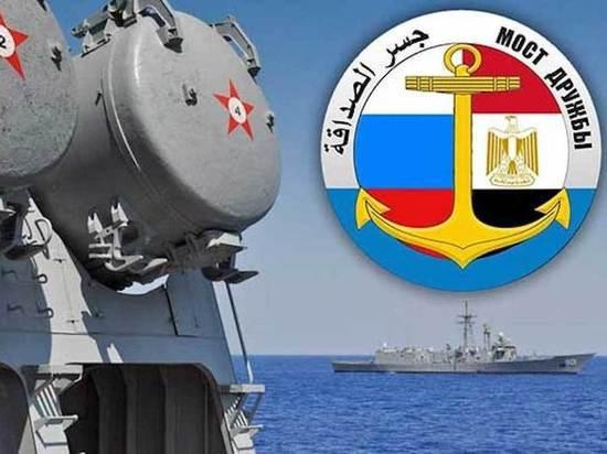 Россия наводит «Мост дружбы»: ЧФ готов к проведению международных учений