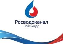 Специалисты «Краснодар Водоканала» заняли призовые места на корпоративной научно-практической конференции