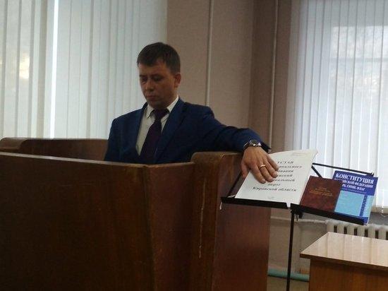 Олег Валенчук поздравил нового главу Арбажского муниципального округа