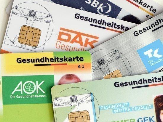 Германия: в 2021 порог для перехода в частную медицинскую страховку поднимут