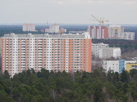 08a3a35487c813116966807276d93229 - Развитие городов России выведут на новый уровень с помощью исследования ОЭСР