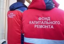 Взносы за капитальный ремонт в Петербурге в2021 году, вполне вероятно, увеличатся
