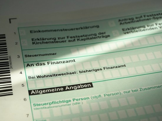 В Германии повысят границу не облагаемого налогом дохода