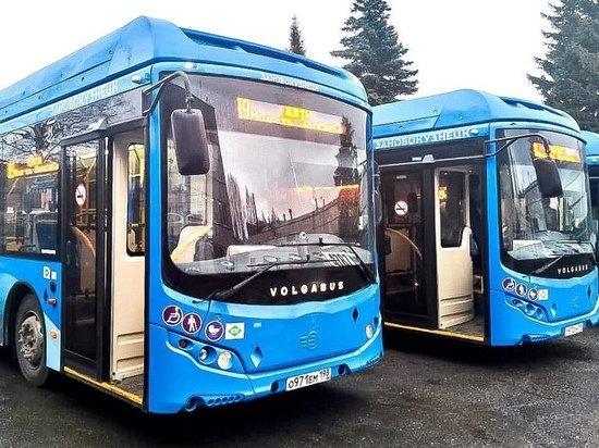 Мэр Новокузнецка сообщил о новых правилах проезда в общественном транспорте