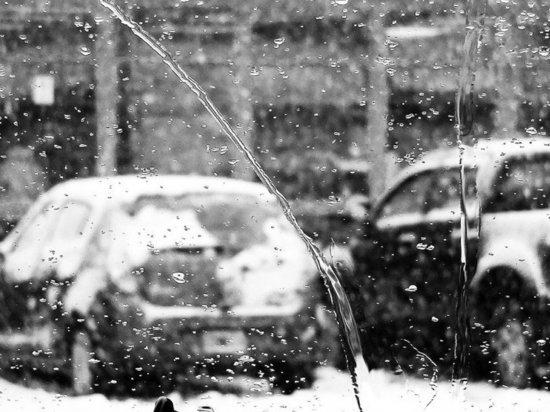Москву предупредили о приходе ледяных дождей