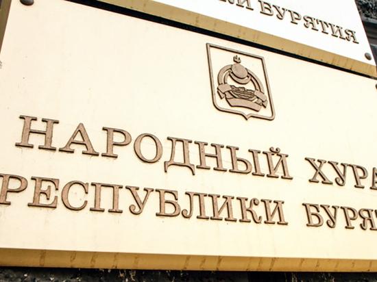 В месяц народным избранникам  будут компенсировать не более 16 тысяч рублей за найм жилого помещения