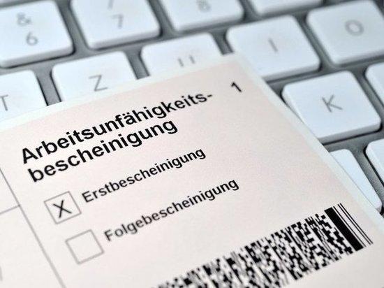 Германия: Больничный выдадут по видеосвязи