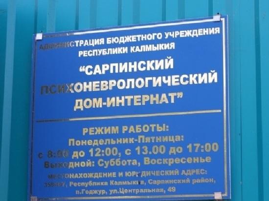 Прокуроры и следователи Калмыкии проверяют дом-интернат в Годжуре