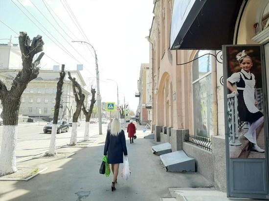 Обучение по диагонали: в Саратове ожидают продления «дистанционки»  после 23 ноября