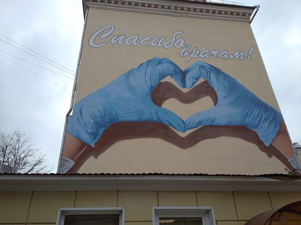 Тульские граффити: от веселых шиномонтажников до Пушкина и Толстого