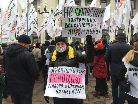 Под стенами Рады устроили громкоголосый рынок: торговцы обложили депутатов