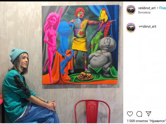 В Москве открылась выставка скандальной калужской художницы