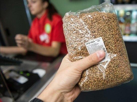 Какие продукты на Кубани подорожали больше всего