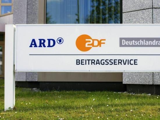 Кто в Германии может не платить налог на телерадиовещание