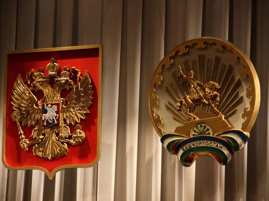 Башкирия по росту инвестиций сравнялась с Москвой и Санкт-Петербургом