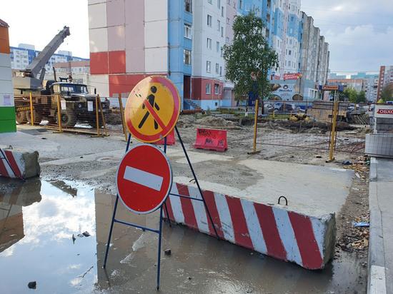 Волнующий многих сургутян вопрос ремонта внутриквартальных проездов и дворов в 2020 году находится, что называется, «на пике»