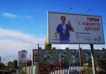 На жителей и гостей Нижневартовска теперь с билбордов, призматронов и светодиодных экранов в самых популярных местах смотрят юные спортсмены