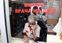 Студенты и пенсионеры – против COVID-19