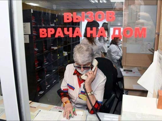 Региональные власти усиливают меры по борьбе с очередями в больницах