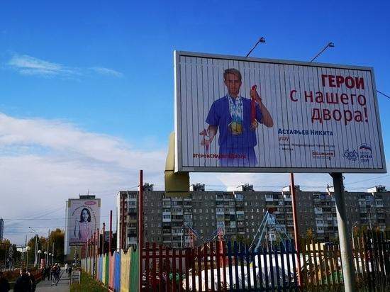 Новосибирский проект «Герои с нашего двора!» реализуют в Нижневартовске