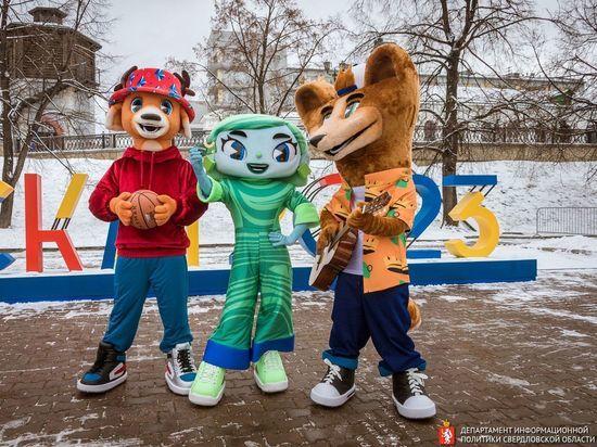 В Екатеринбурге начался обратный отсчет до открытия Универсиады-2023