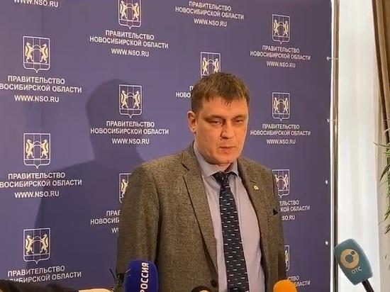 В минобре Новосибирской области назвали число больных педагогов
