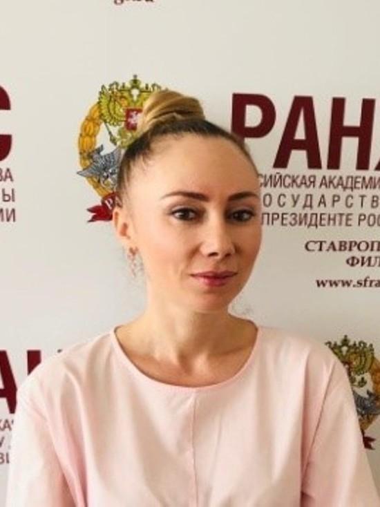 Эксперт Ставропольского филиала РАНХиГС о цифровизации образовательной среды