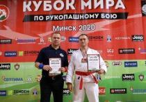 Рязанский боец стал бронзовым призером Кубка мира