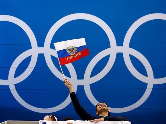 Американское издание The New York Times опубликовало статью, посвященную слушаниям в Спортивном арбитражном суде по делу между Россией и WADA