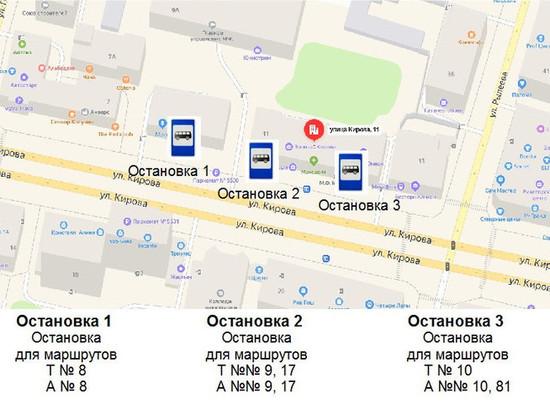 В Калуге нашли способ одолеть пробки на перекрестке Рылеева и Кирова