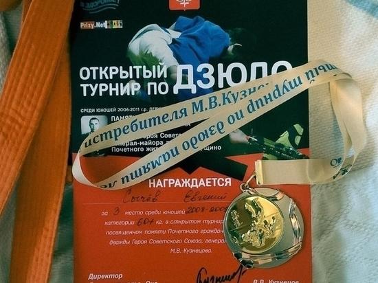 Больше 500 спортсменов приняли участие в турнире по дзюдо в Пущино