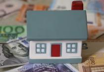 В Подмосковье объявили ипотеку под смешной процент