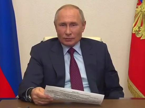 """Президент призвал отказаться от """"непрактичных"""" терминов"""