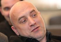 Захар Прилепин рассказал, когда Россия вернет Украину