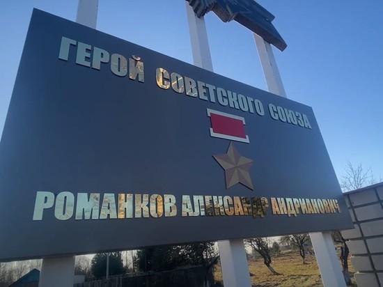 На памятнике в Стрельне чиновники забыли указать имя Героя