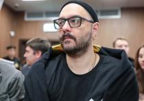 Мосгорсуд признал законным приговор по делу